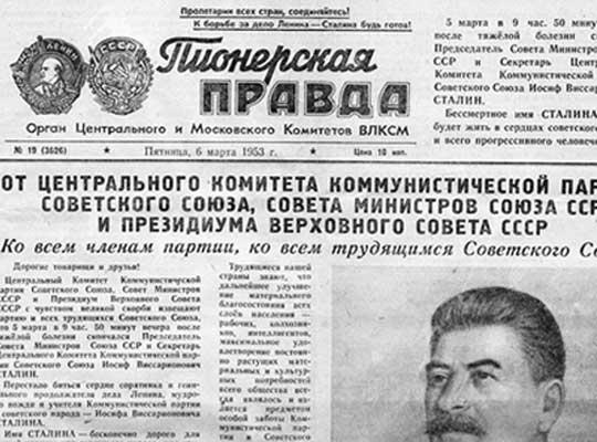 Nous exigeons la vérité, pas la vérité officielle, pas celle de la Pravda !